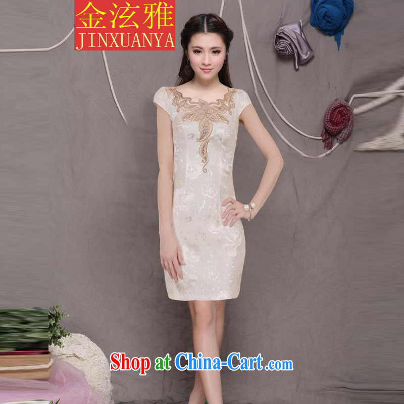 Kim Hyun-chae, 2015 retro Beauty Fashion improved cheongsam dresses daily dress pale yellow