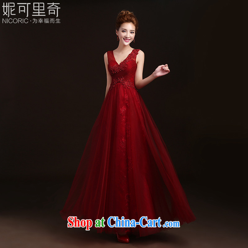 Toasting Service Bridal Fashion 2015 new summer marriage shoulders red evening dress long, cultivating the dress female wine red XXL (graphics thin dress)
