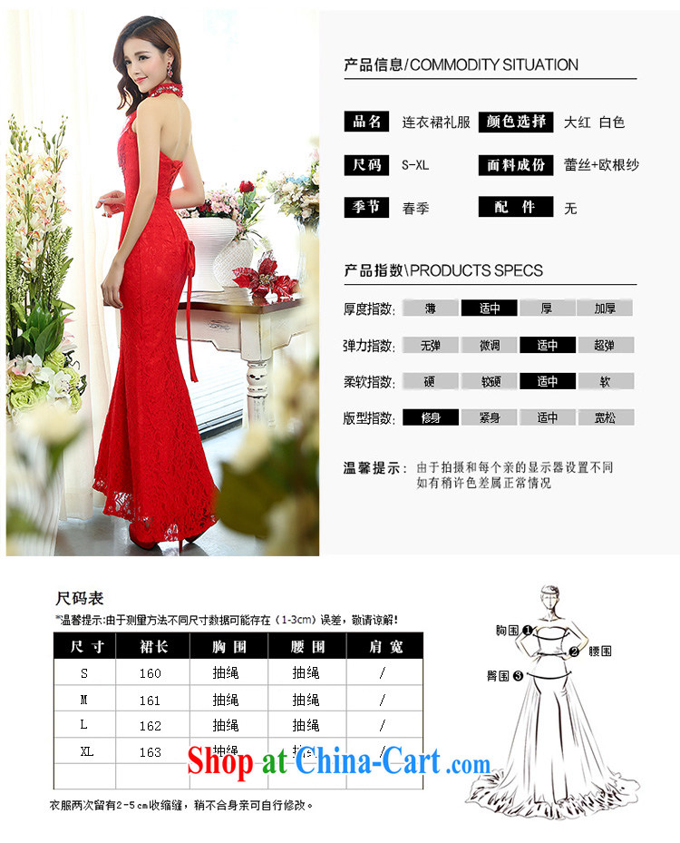 Caesar 174 wedding dresses new 2015 red long bridal wedding dress girl toast serving bridesmaid winter clothing is also white XL pictures, price, brand platters! Elections are good character, the national distribution, so why buy now enjoy more preferential! Health