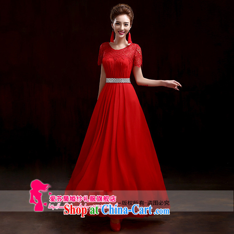 Toasting Service Bridal Fashion 2015 new Korean version wiped his chest long red marriage high waist dress spring red XXL