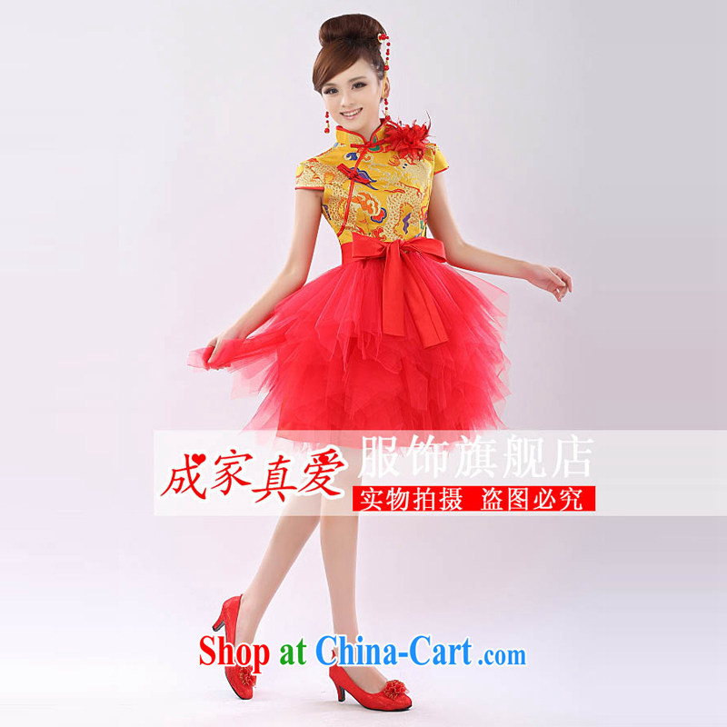 married love dragon robe improved Chinese marriage autumn and winter toast clothing_red stylish length, bridal dresses yellow XL