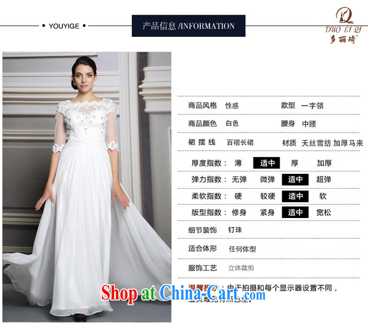 Doris Kay wedding dresses 2015 white long lace wedding dresses wedding clothes white XXL pictures, price, brand platters! Elections are good character, the national distribution, so why buy now enjoy more preferential! Health