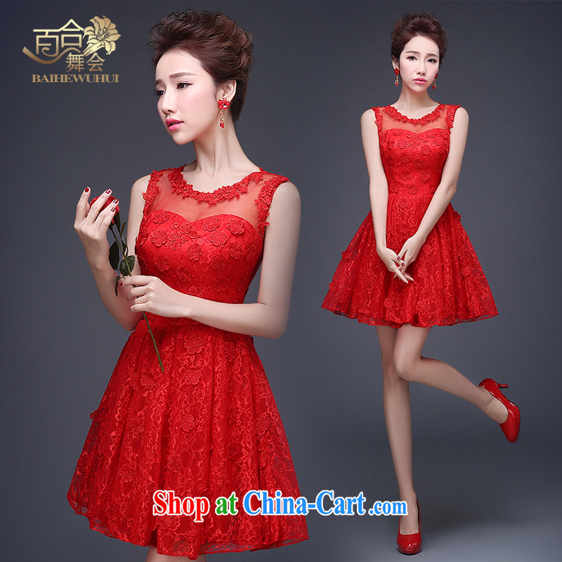 100 the ball wedding dresses new 2015 Red double-shoulder lace bridal toast clothing dress winter short, the wedding dress female Red XL