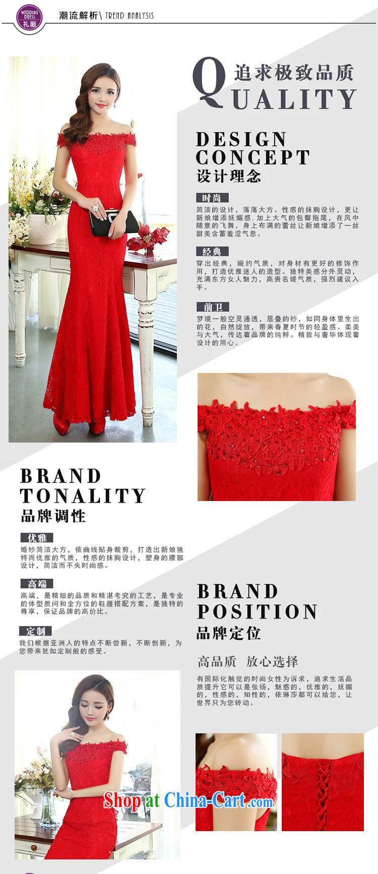 (The 2015 new women dress with a shoulder sleeveless-waist long dresses the wedding dress Evening Dress wedding dress red XL pictures, price, brand platters! Elections are good character, the national distribution, so why buy now enjoy more preferential! Health