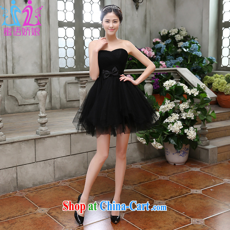 Honey, bride black dress skirt short erase chest strap dress bridesmaid Service Bridal toast Stage service birthday party graduation dress black XXL