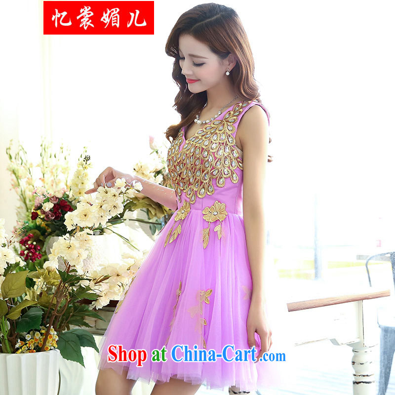 Recall that advisory committee that child care 2015 new V collar dresses wedding dress 1517 purple XL