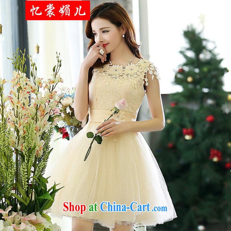 Recalling that Advisory Committee's 2015 spring new sleeveless dresses wedding party chair dress 1518 white XL
