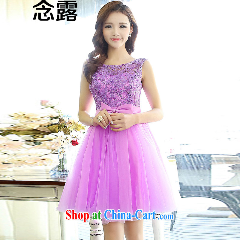 Read terrace 2015 spring and summer new female Korean fashion beauty autumn and winter wedding bridal bridesmaid wedding dress lace sleeveless shaggy Princess a purple skirt M