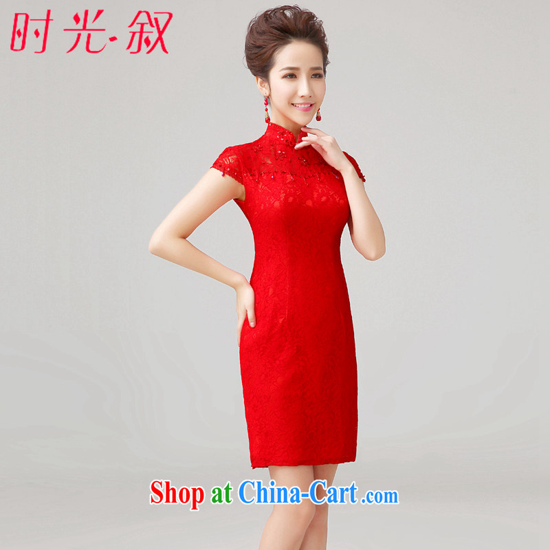 Syria Time cheongsam dress toast Service Bridal Fashion summer improved short lace wedding dresses the Field shoulder short-sleeved Chinese Dress XXL