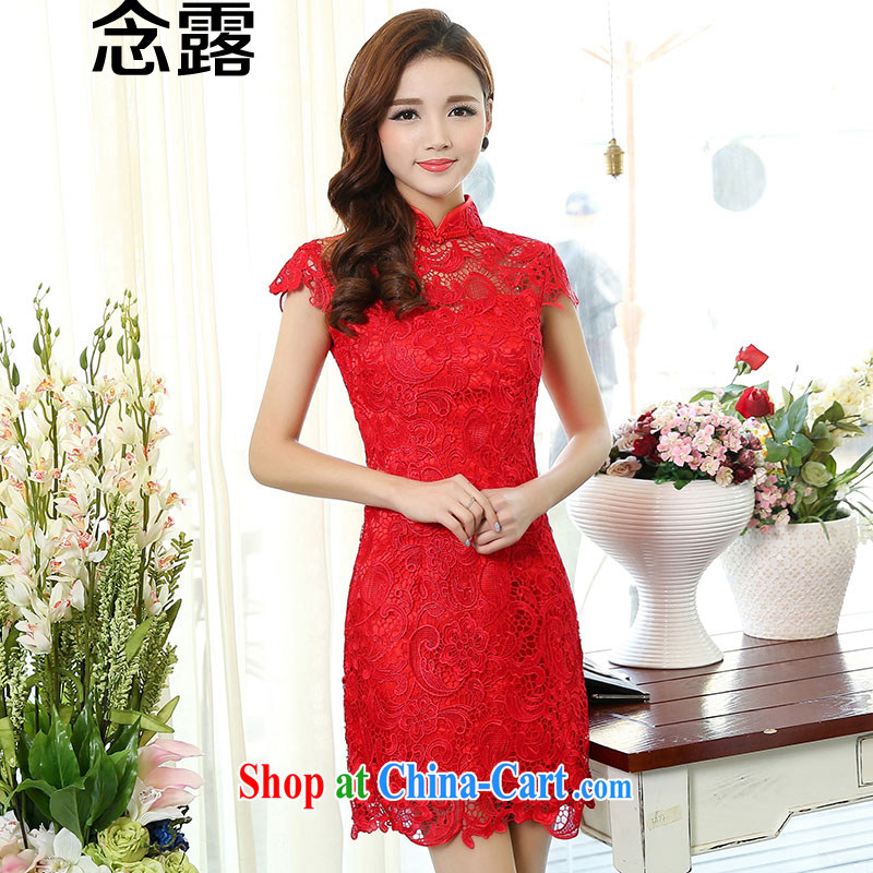 Mindful that Ruth 2015 spring and summer and autumn new Chinese qipao, cultivating video petite dress dress wedding bridal show Banquet Hosted lace dresses red M