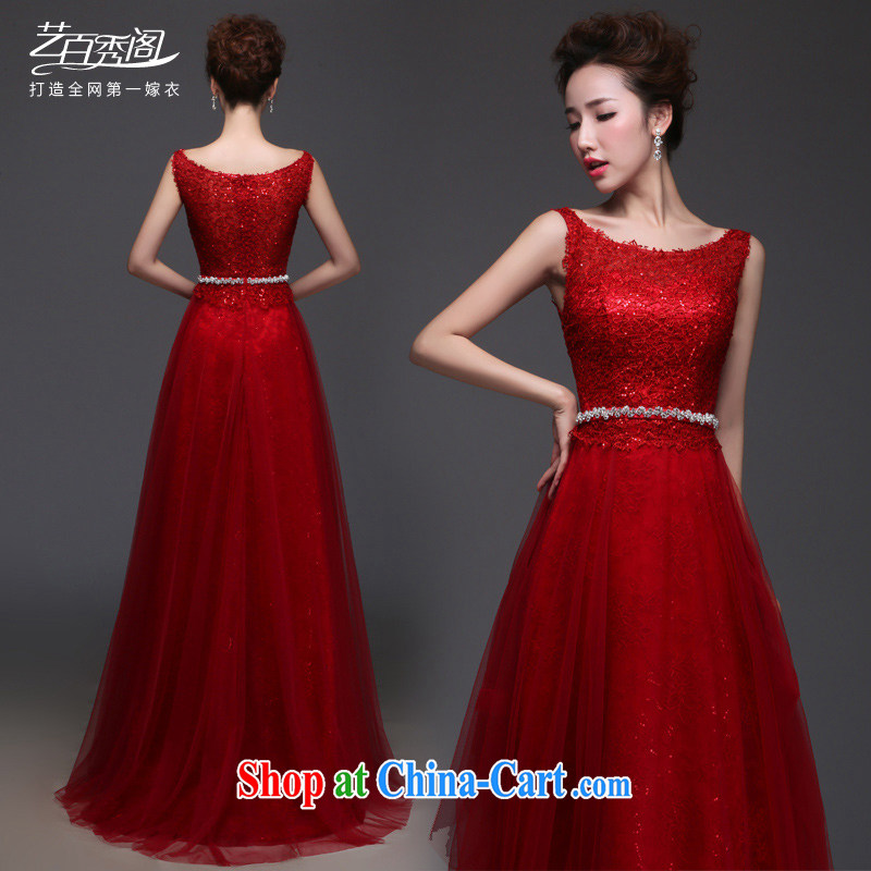 Art 100 Su Ge 2015 new dress uniform toast the Evening Dress bridal wedding wedding banquet red long dual-shoulder-neck beauty stylish Korean Red custom + $30
