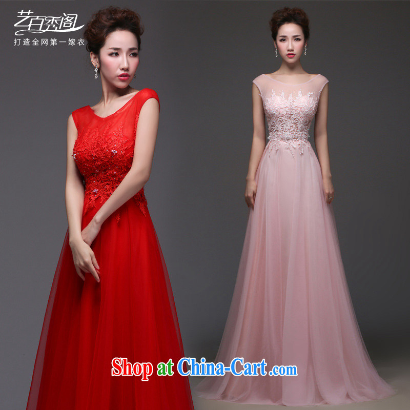 Art 100 Su Ge 2015 new dress uniform toast the Evening Dress bridal wedding wedding banquet red meat Powder long double-shoulder-neck back exposed and stylish spring red custom + $30