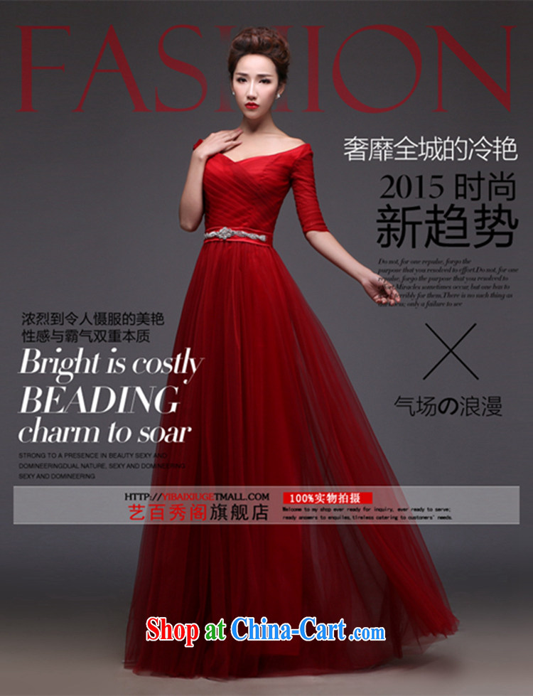 Art 100 Su Ge 2015 new dress uniform toast the Evening Dress bridal wedding wedding banquet wine red long sleeves in V for cultivating and stylish Korean spring wine red custom + $30 pictures, price, brand platters! Elections are good character, the national distribution, so why buy now enjoy more preferential! Health