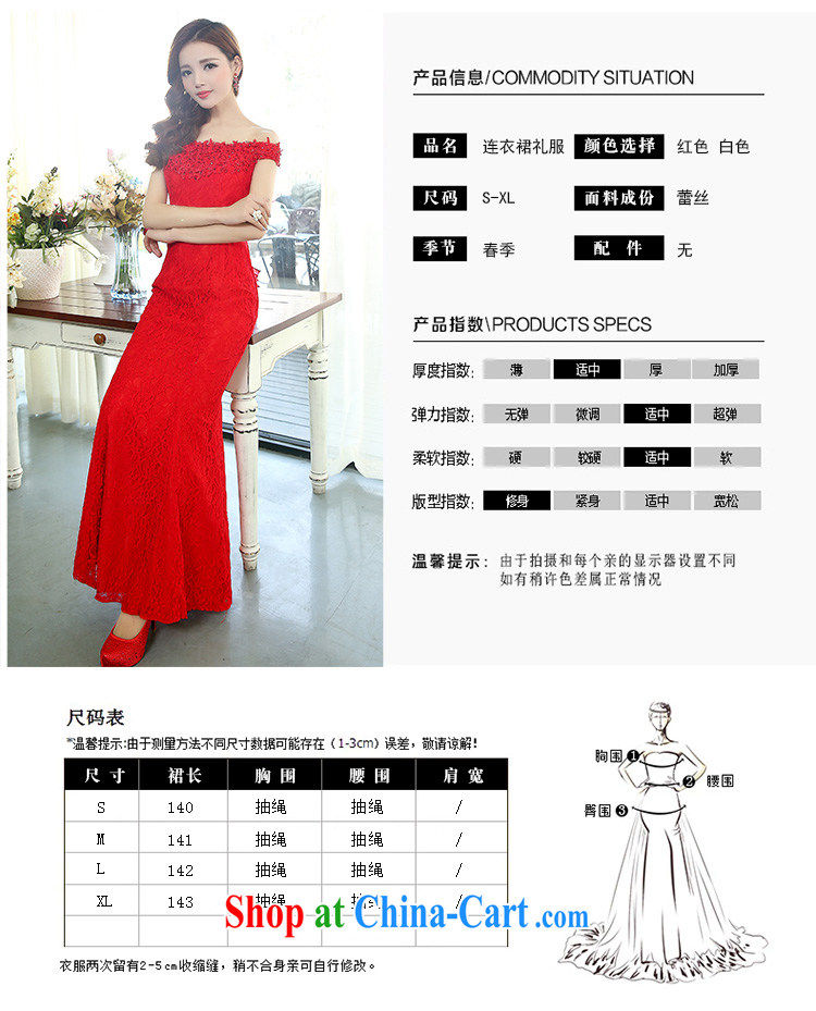 Toasting Service Bridal wedding service 2015 spring and summer new stylish women's clothing, and a field for your shoulders lace crowsfoot long banquet dress red XL pictures, price, brand platters! Elections are good character, the national distribution, so why buy now enjoy more preferential! Health