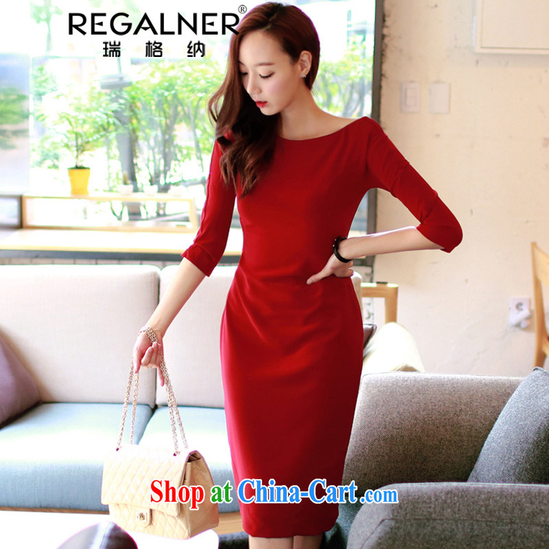 Ryan, the 2015 spring and summer new women with a field for sense of the forklift truck dress long skirt of Yuan Shen style dresses red XL