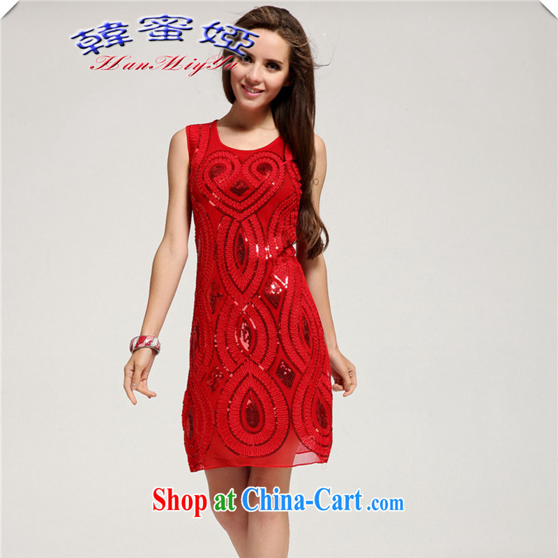 Korean honey Julia 2015 spring and summer new light, the color combination bring dress vest skirt DR 60,223 red are code