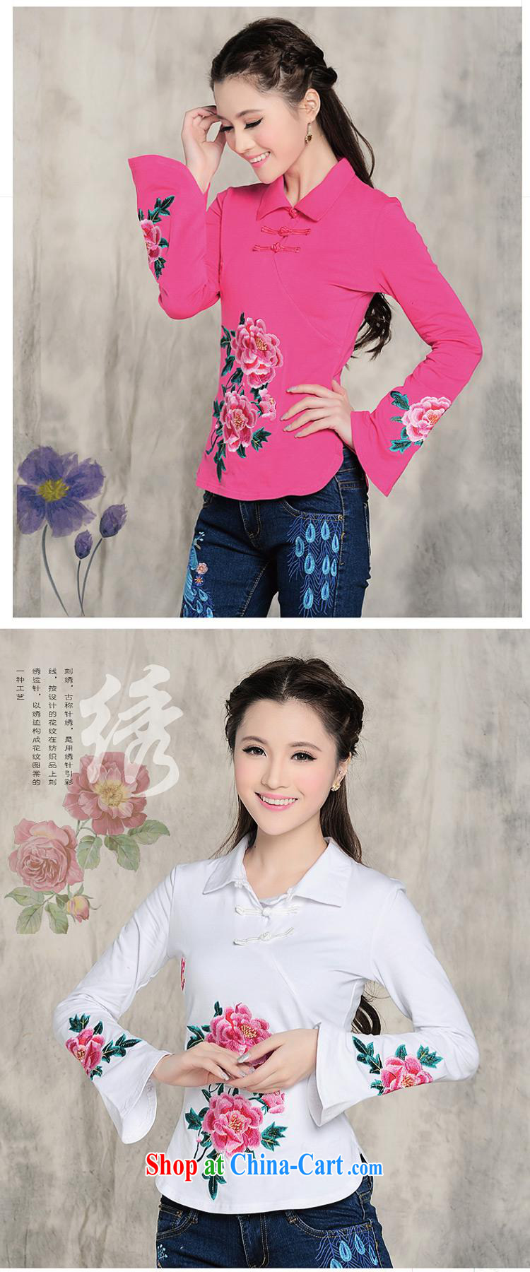Health Concerns dress * L 5860 National wind women's clothing spring new small lapel horn cuff embroidered cotton T shirts of red XXL pictures, price, brand platters! Elections are good character, the national distribution, so why buy now enjoy more preferential! Health