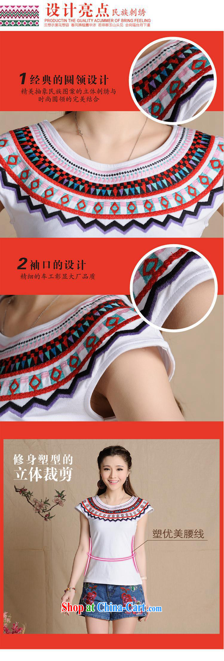 Health Concerns dress * L 5866 National wind women's clothing spring and summer new round-collar embroidered cotton cultivating T solid white shirt 2 XL pictures, price, brand platters! Elections are good character, the national distribution, so why buy now enjoy more preferential! Health