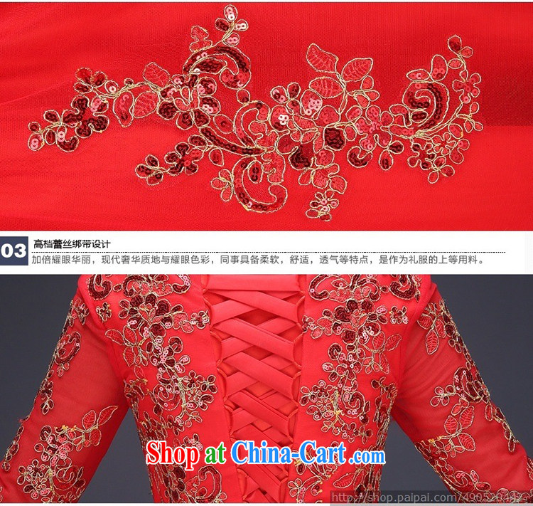 A beautiful, wedding dresses, dresses, uniforms, classic style luxury personal a cuff dress red long XXL pictures, price, brand platters! Elections are good character, the national distribution, so why buy now enjoy more preferential! Health