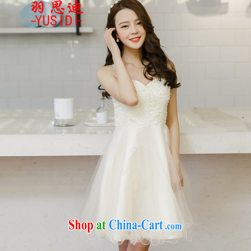 Yu Cisco's 2015 summer new strap with the Pearl River Delta (PRD sweet yarn a little gift dress Korean fashion V collar style bridesmaid dresses 7021 white L