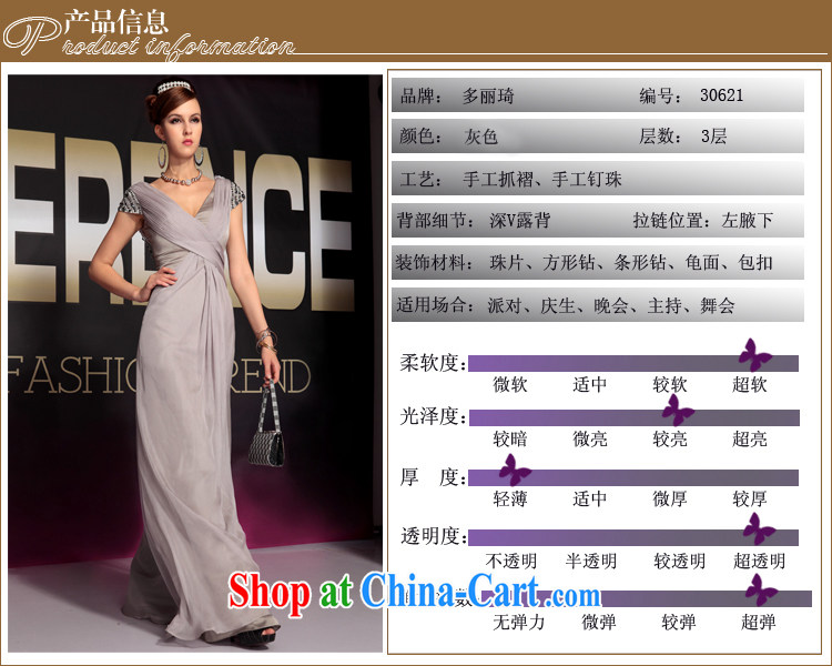 Multi-LAI Ki 2014 multi-LAI Ki gray the forklift truck in Europe sexy Evening Dress factory light gray S pictures, price, brand platters! Elections are good character, the national distribution, so why buy now enjoy more preferential! Health