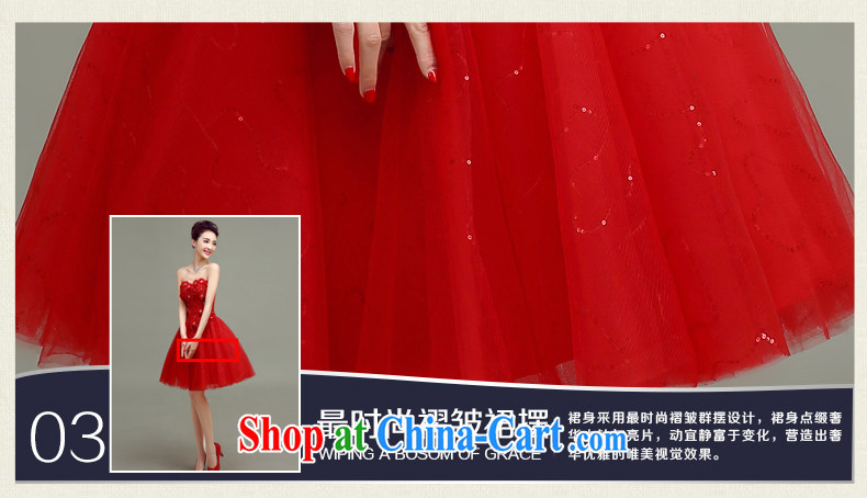 According to Netherlands in 2015 the new spring and summer toast beauty serving short erase chest bridal dresses red wedding dress sister dress red XL pictures, price, brand platters! Elections are good character, the national distribution, so why buy now enjoy more preferential! Health