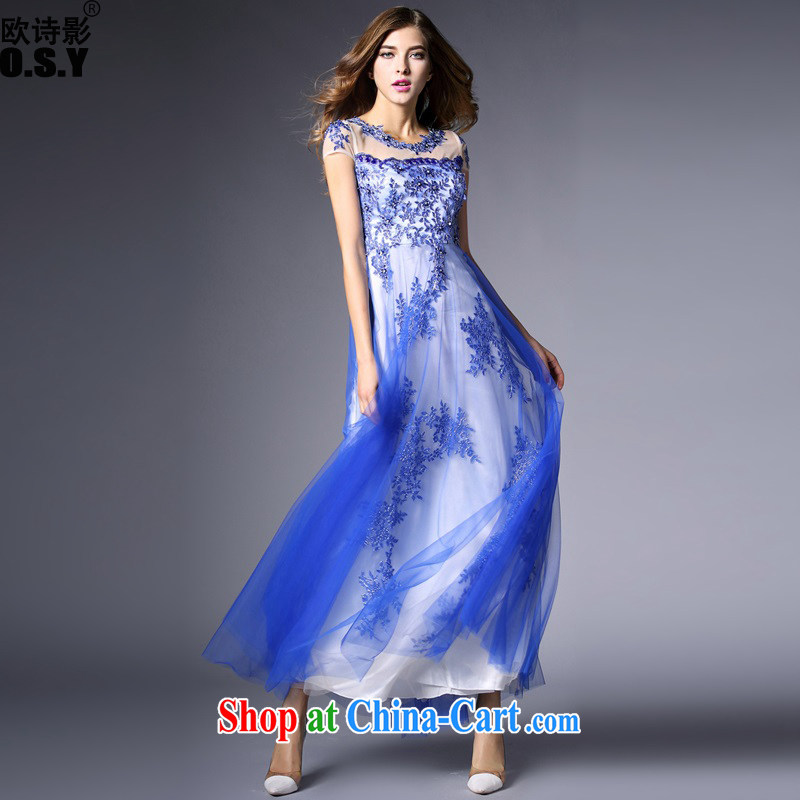 The poetry shadow ladies dress and nails Pearl embroidered Web yarn large bridal wedding dresses skirts toast clothing evening dress blue S