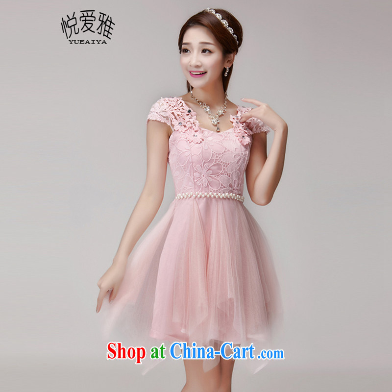 Yue love Ya 2015 summer hook blossoms, manually set drill gems of Yuan Princess elasticated waist dress dress DR 10,153 pink are code