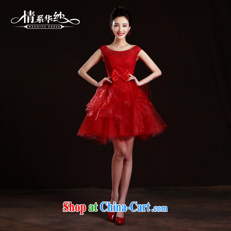 The china yarn 2015 new Korean version field shoulder short dress wedding bridal toast serving bridesmaid service shaggy dress evening dress spring and summer Red. size does not accept return
