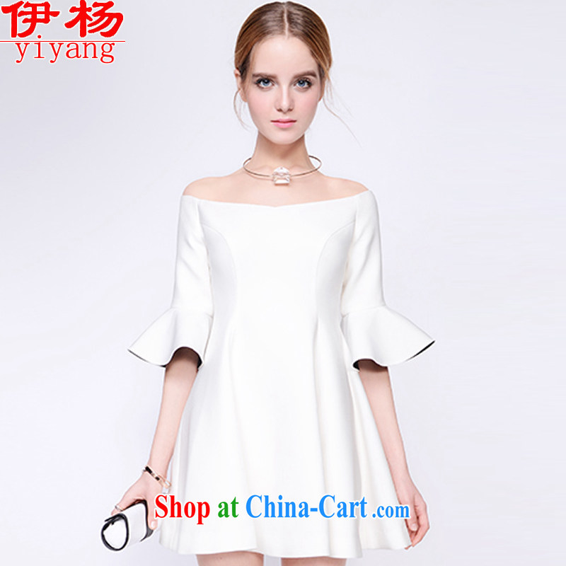 Mr. Yang 2015 summer new European site a field for your shoulders beauty dresses the waist dress dress white M