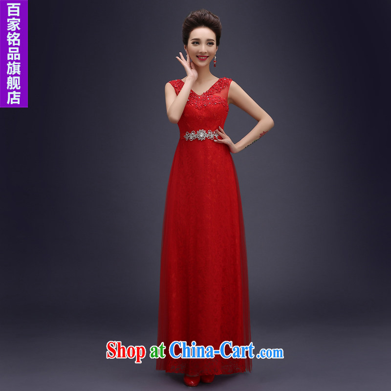 Evening Dress wedding toast clothing Evening Dress wedding dresses 2015 new bride wedding toast clothing lace shoulders long bridesmaid dress banquet dress Red. size 5 - 7 day shipping