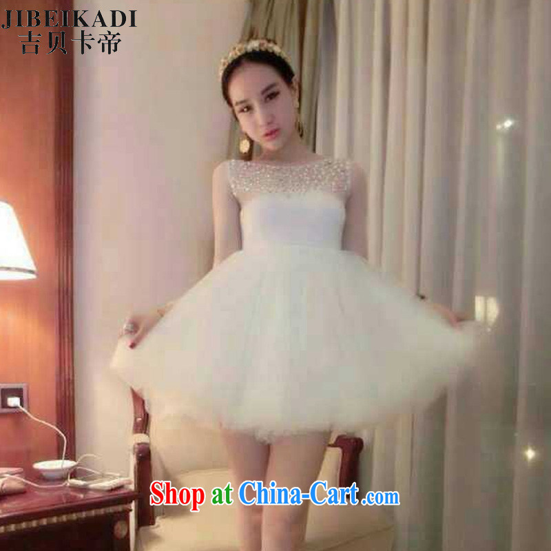 The name of the station-yuan and nails Pearl Web yarn shaggy dress dresses fairy-stars, white S