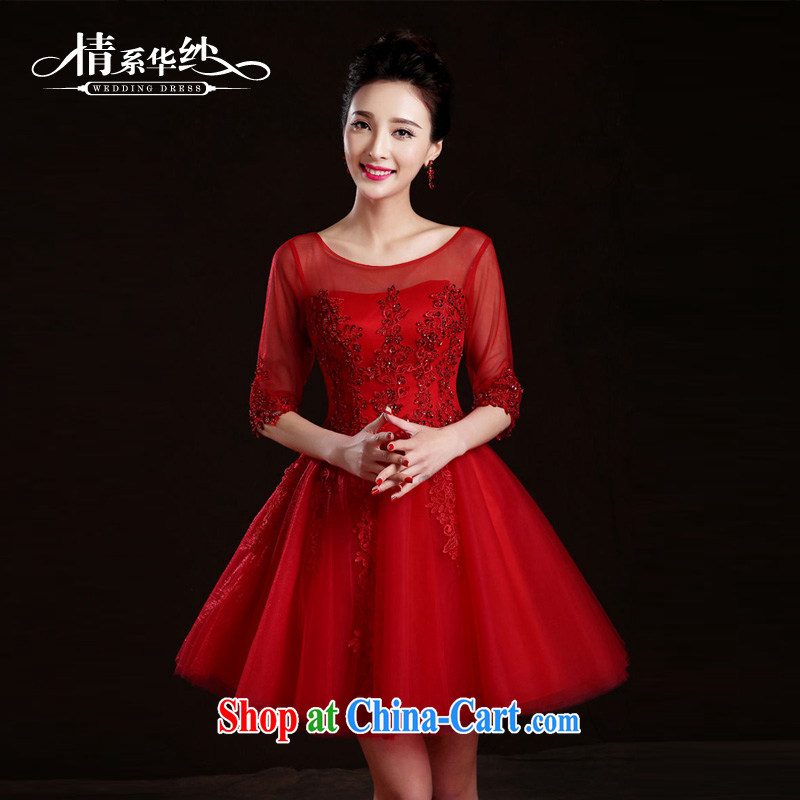 The china yarn 2015 New Red stylish small dress with short skirts as bridal bridesmaid wedding toast wedding dresses high-end performance service red XXL