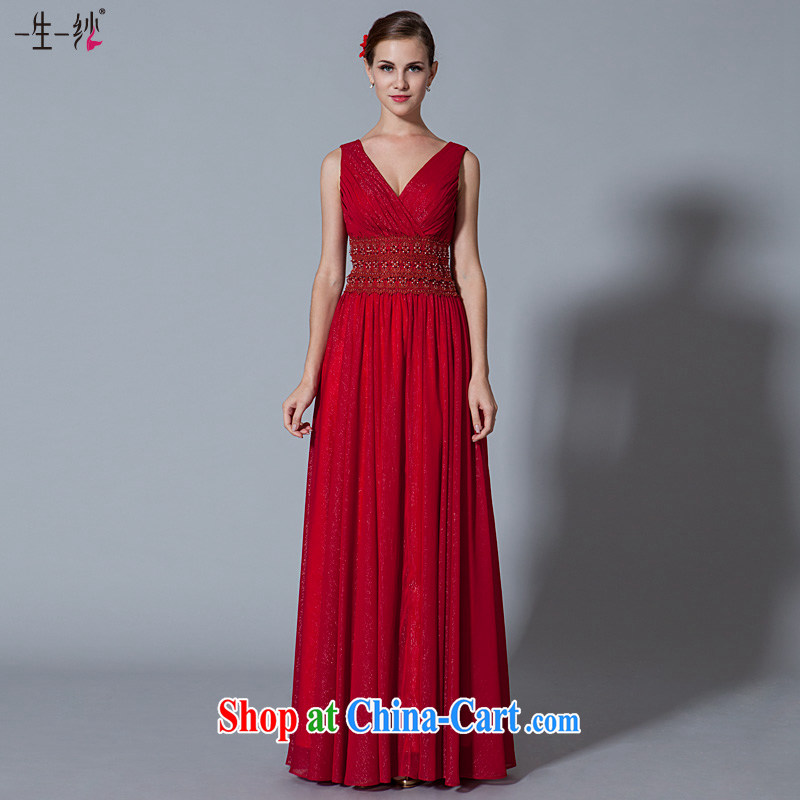 A yarn wedding dress 2015 new dual-shoulder red dress long bridal toast serving summer red 20240710 wine red M stock code 170 /84 A