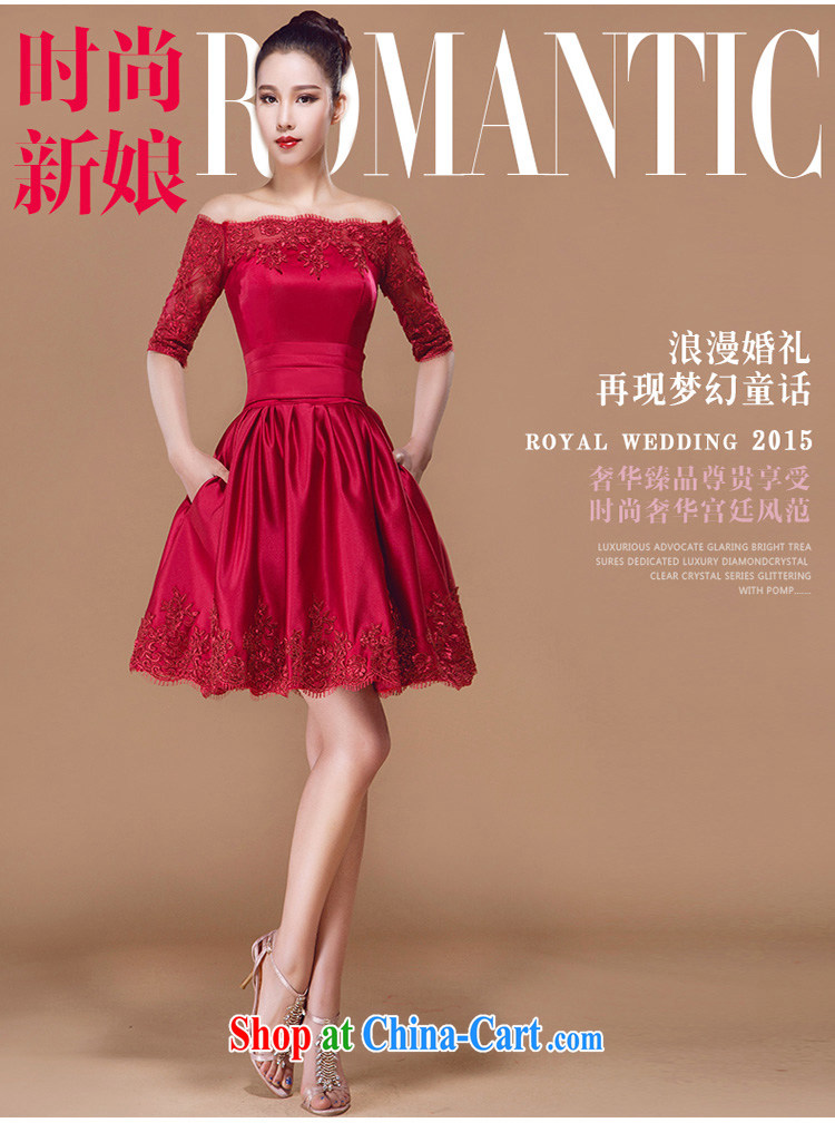New Field in shoulder cuff dress short marriages, short banquet wine red dress pregnant women served toast Red. Do not return not-for-pictures, price, brand platters! Elections are good character, the national distribution, so why buy now enjoy more preferential! Health
