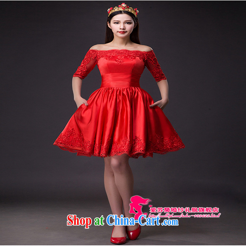 New Field in shoulder cuff dress short marriages, short banquet wine red evening dress pregnant women served toast Red. Do not return does not change, so Balaam, shopping on the Internet