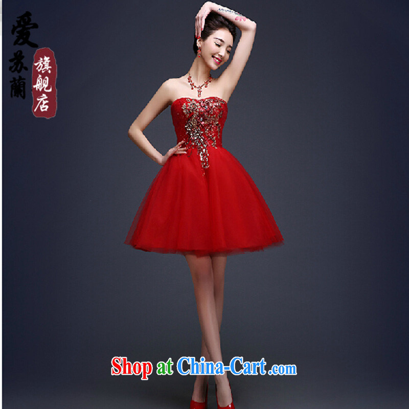 New bare chest simple dress short marriages short banquet red evening dress wedding toast marriage serving small dress red XXXL