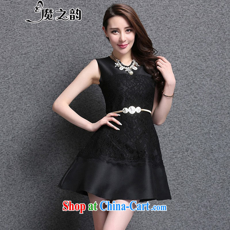 Magic of the 2015 summer New Beauty red bridal wedding dress small dress bridesmaid wedding banquet toast clothing dresses 86,382 black XL