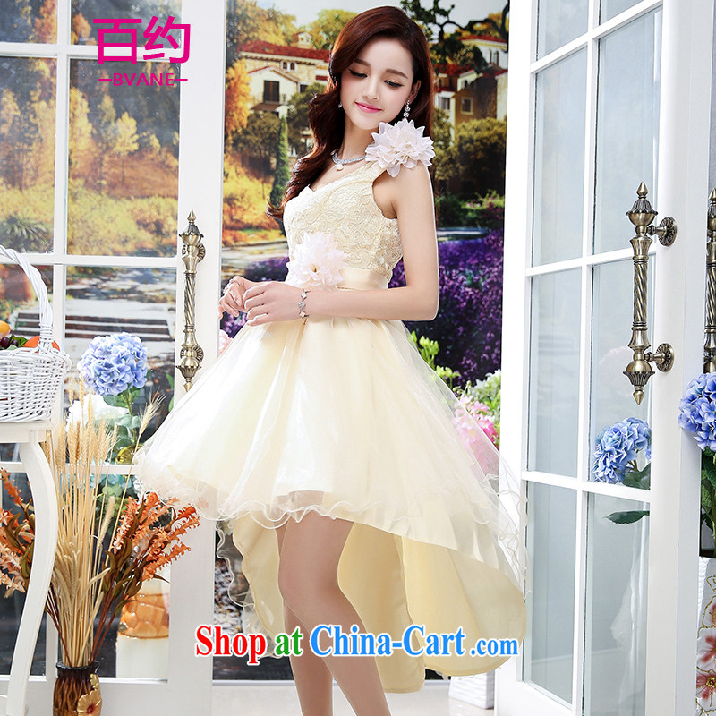 100 about 2015 spring/summer new small dress bridal bridesmaid dress sister's wedding toast serving Korean shaggy dress with dress apricot (the silk scarf) XL
