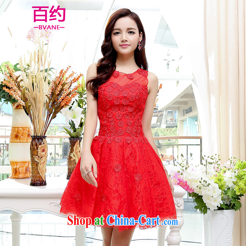 100 about 2015 spring/summer new elegant lace pregnant women wedding dresses. Evening Dress uniforms bridal toast clothing bridesmaid beauty service dress red (the silk scarf) XL