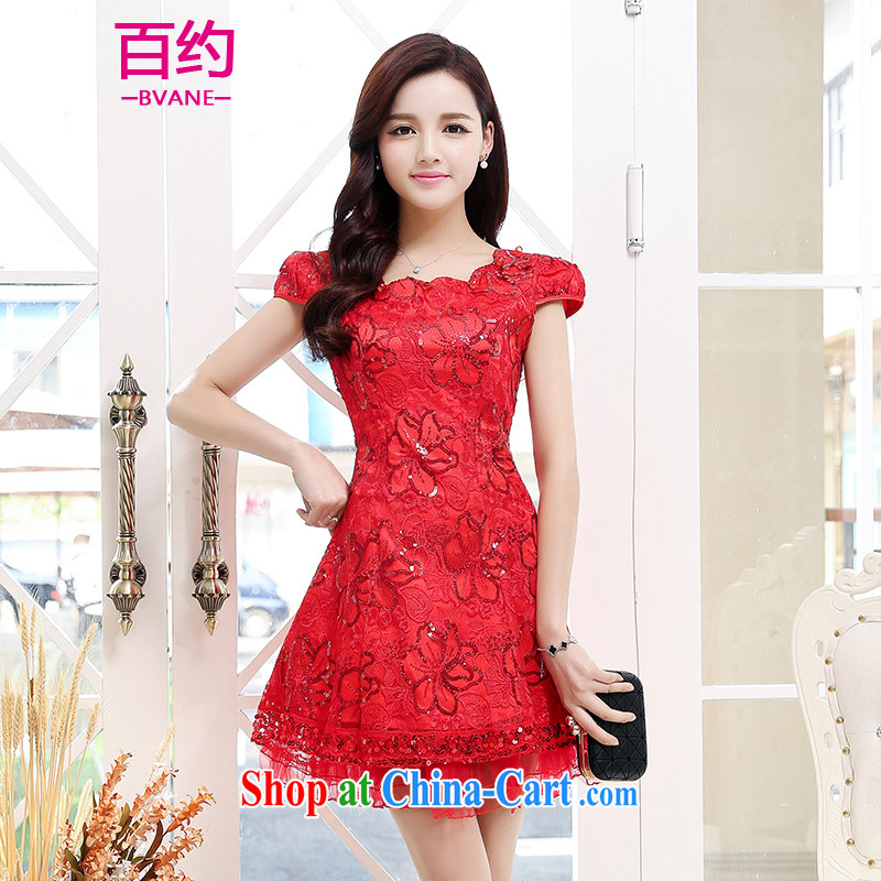 100 about 2015 new sleek and sophisticated red bridal toast serving short, elegant lace wedding dresses style beauty dresses red (the silk scarf) XXL