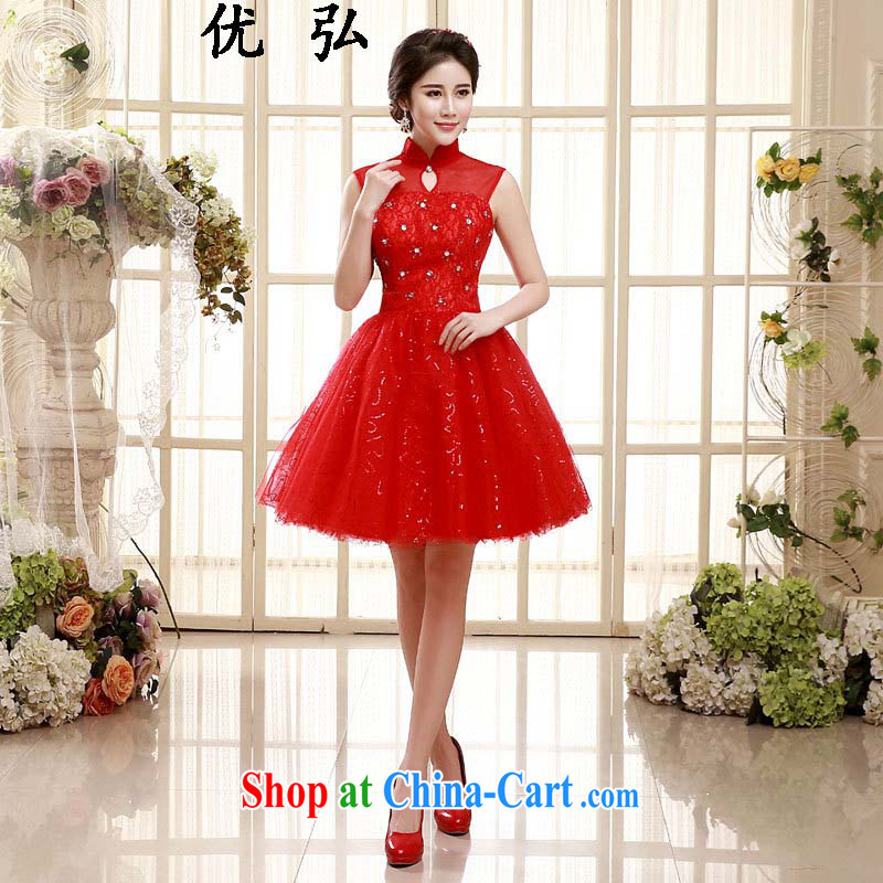 Optimize video 2015 new Korean red, short, pregnant women bridal wedding dress toast served 005 ycf XXL