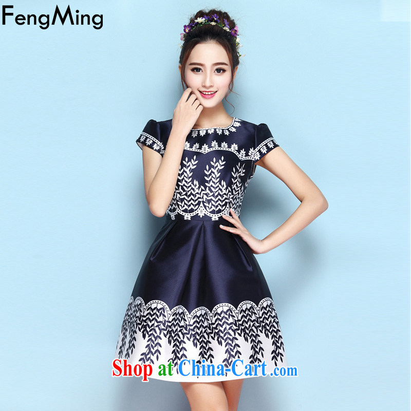 Abundant Ming D G Sau-high-end-of-yuan stamp beauty dress dresses women 2015 spring and summer new fancy XL