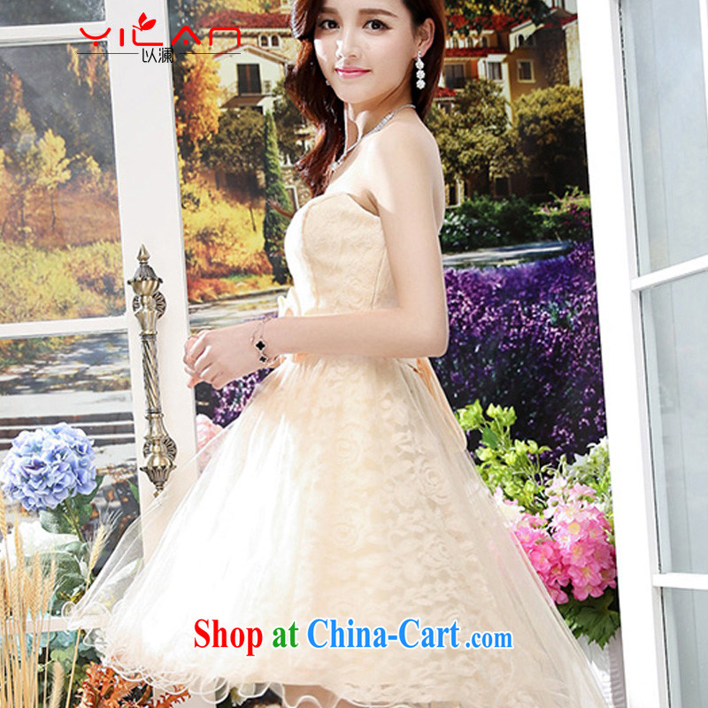 The world 2014 New Name-yuan Hong Kong small wind short-sleeved cultivating good wedding A Field dresses wedding dresses 1557 apricot XXL