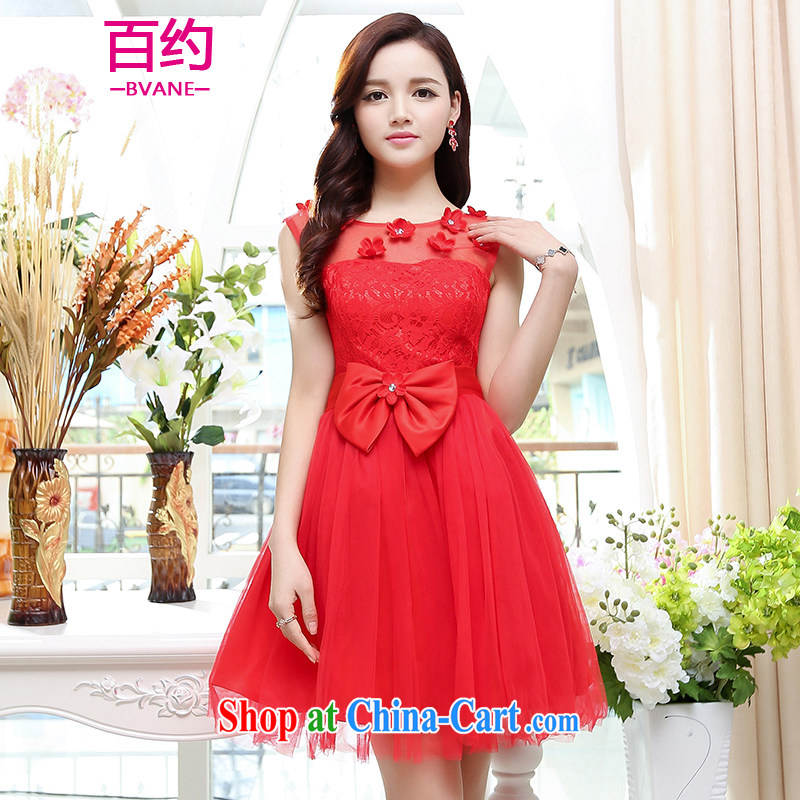 Approximately 100 summer 2015 new stylish and elegant bridal toast serving short Korean bridesmaid sister serving their service beauty dress shaggy dress red (the silk scarf) XL