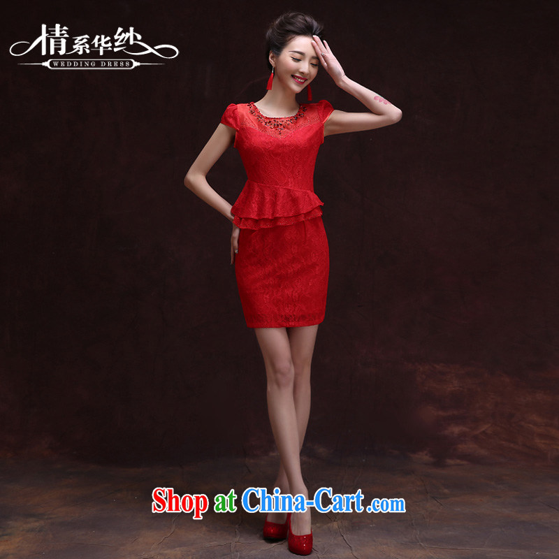 The china yarn bows service spring 2015 new short red, improved cheongsam dress stylish bridal wedding banquet dress summer female Red XXL