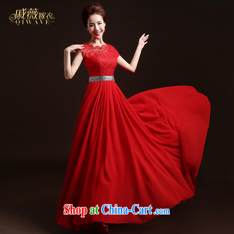 Qi wei summer 2015 new bride toast service dress lace field shoulder wedding dress red bridal gown banquet dress long dress drill female Red XXL