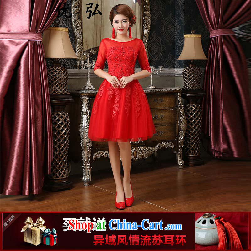 Optimize video 2015 New Red bridal toast clothing lace tied with a long, slim body graphics thin stylish small dresses 008 ycf XXL