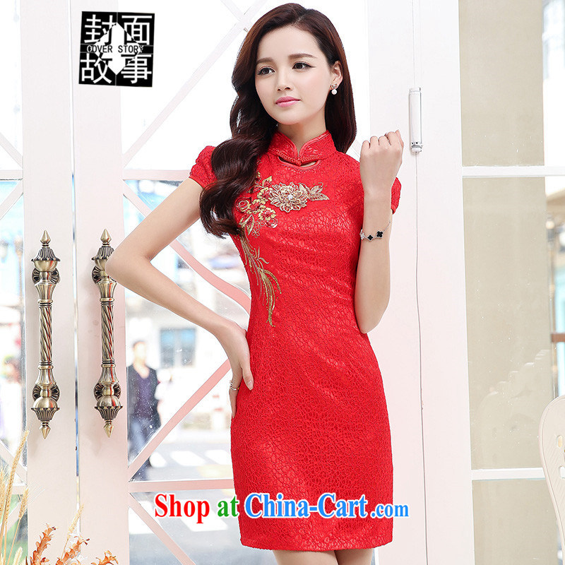 Cover Story 2015 new stylish embroidered cheongsam dress brides with bridal toast tea dress dresses red XXL