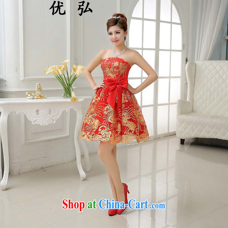 Optimize video 2015 show dress shaggy dress short bridesmaid dress short erase chest, dress the liquor Service Bridal red ycf XXL 011